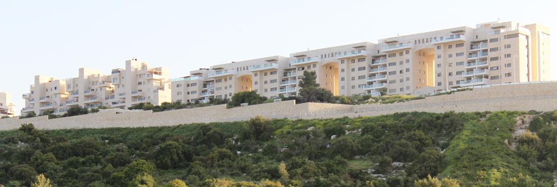 Ramat Beit Shemesh - Gimmel
